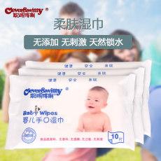 婴儿湿巾适合秋冬季用吗