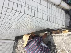 荔城街道外墙防水公司