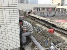 增城区防水维修公司