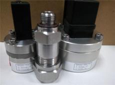 喷漆废气处理设备小流量流量计