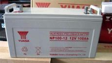 汤浅蓄电池NP65-12 12V65AH电池价格及报价