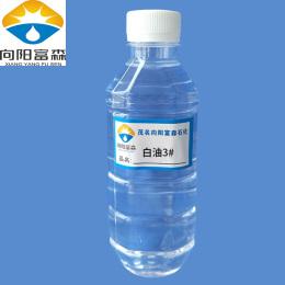 3号工业白油是以加氢裂化生产的未转化油