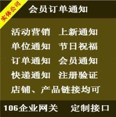 銅川市北京平臺公司優質商家