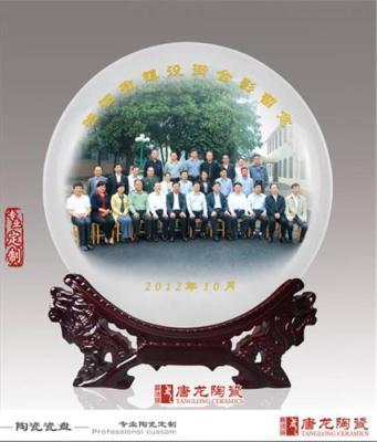 陶瓷纪念盘 景德镇订制手绘陶瓷大盘