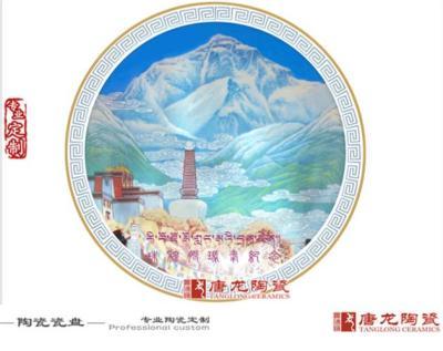 景德镇陶瓷纪念手绘陶瓷大盘 大瓷盘 订制纪