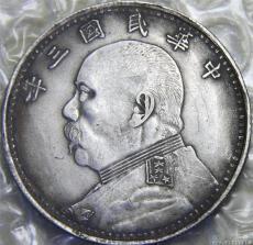 上六星开国纪念币拍卖价格是多少呢