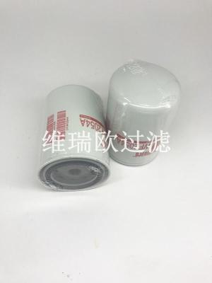 供应wf2054a 水滤芯
