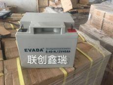 爱维达EVADA蓄电池最新报价网络系列报价