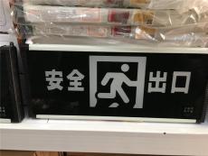 長沙安全指示牌出售可以送貨上門