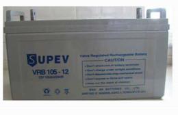 恒力电池型号齐全恒力12v65ah电池最新价格