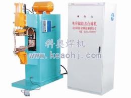 储能焊机生产厂家为您提供低价格持久耐用的