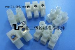两位PA7H铁包铜复合端子龙三厂家生产