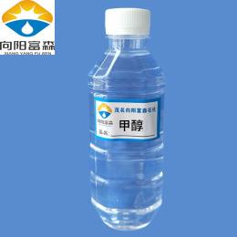 甲醇并用作有机物的萃取剂和酒精的变性剂等