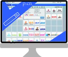 怎樣使用p.cn瀏覽器 p.cn瀏覽器有怎樣的功