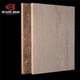中国十大板材品牌板材十大品牌圣宝罗板材
