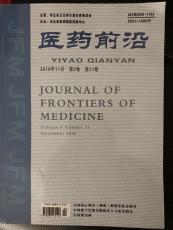 全科医学护理期刊发表中高级职称统计源科技