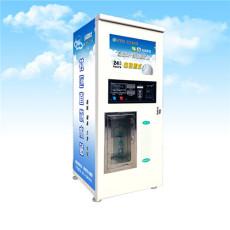 智能自动售水机生产商