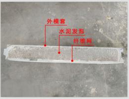 广东省汕尾市达罗防火隔墙板