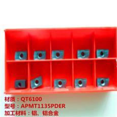 巴尔查斯涂层QT6700APMT1135PDER硬质合金刀