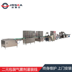 全自动二元包装气雾剂灌装线CJXH-2800G