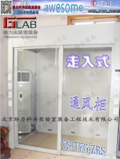 重慶市走入式通風柜 供應全鋼走入式通風櫥