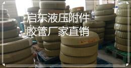 景县启东供应钻机胶管 钻机胶管总成