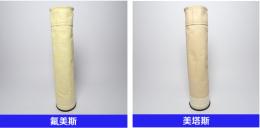化工厂干燥机用除尘袋