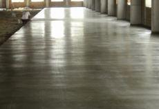 宁夏恒森混凝土密封固化剂地坪