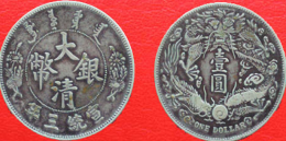 古錢幣市場行情怎么樣怎么送拍保利拍賣