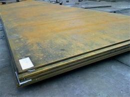 20Mn钢板库存20Mn钢板多少钱一吨