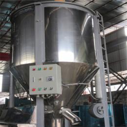 杭州卧式塑料搅拌机100kg