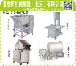 资阳市第十六届中国国际食品包装加工机械展览会报价