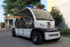 西安电动巡逻车生产厂家陕西电瓶巡逻车参考