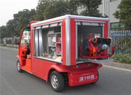西安微型消防站景区社区楼盘广场电动消防车