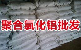 宁夏聚合氯化铝银川聚合氯化铝宁夏乙二醇银