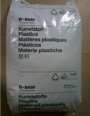 Ultrason/PES德國巴斯夫E2010最新價格多少