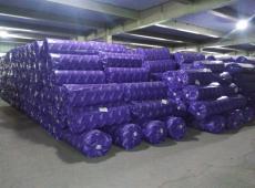 奥美斯橡塑保温板价格最低生产厂家供应商