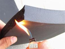 防火阻燃B2級橡塑保溫棉價格最低生產廠家