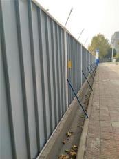 鄭州哪有批發定做彩鋼圍擋建筑圍擋的廠家