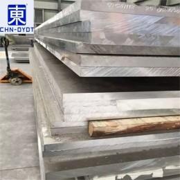 销售2017超导热性易加工铝板
