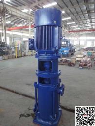 自贡水泵DL/DLR/QDL/QDLF立式多级离心泵