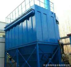 供應精煉爐除塵器凈化效率高