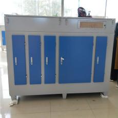 UV光氧净化设备 光触媒除臭设备  除臭设备
