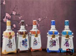 蒙古3斤装高档青花陶瓷黄酒瓶批发定做