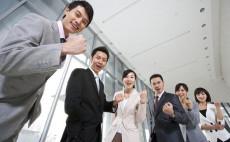北京各种工商登记事项变更的具体规定流程费