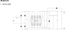 高精度高效率LED恒流控制ICSM7522P替長運通