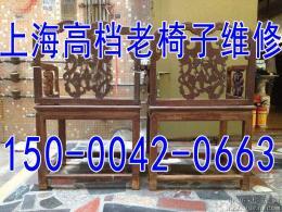 上海家具专业维修刮伤处理改做等