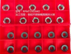 硬质合金PVD棕色涂层QT6500RPMT1003MO