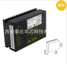 3U铁路专用电源 HR2320-9RG