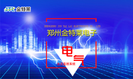 电气火灾监控设备DH-A-XT/LG